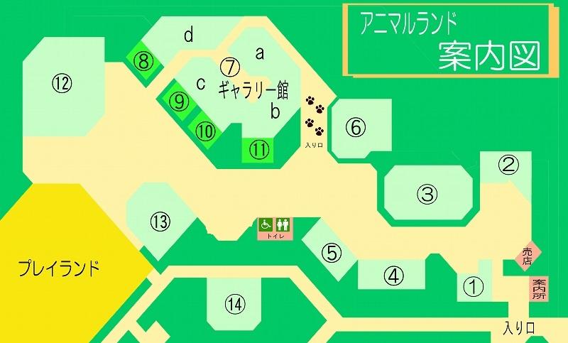 アニマルランド園内マップ