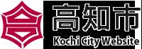 文化財情報 有形文化財 森山八幡神像 - 高知市公式ホームページ