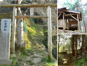 和霊神社 - 高知市公式ホームページ