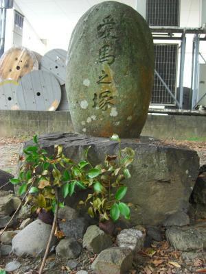 愛馬の塚 - 高知市公式ホームページ