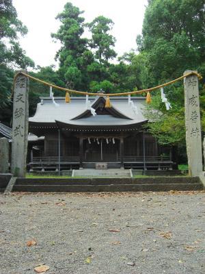 秦神社 - 高知市公式ホームページ