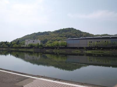 筆山からの眺め - 高知市公式ホームページ
