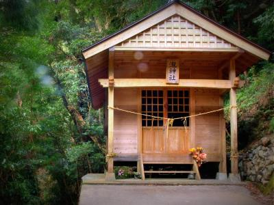鏡川散策 平家の滝 - 高知市公式ホームページ