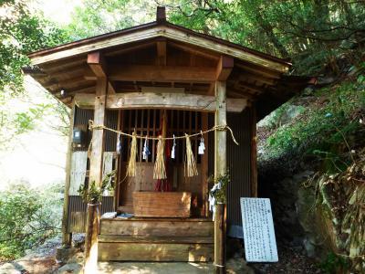 いざ,樽の滝へ - 高知市公式ホームページ